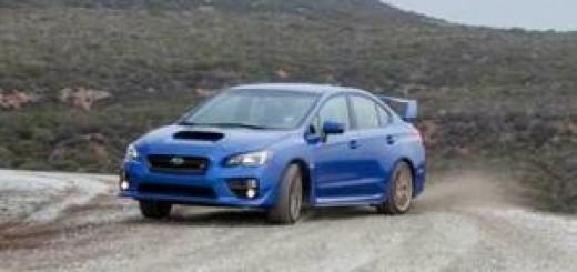 Subaru predni